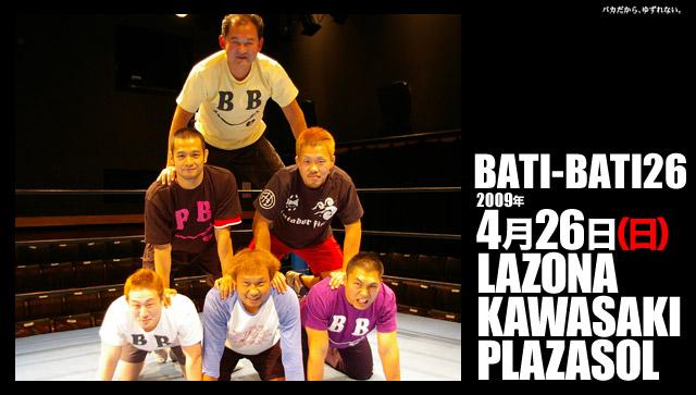 BATIBATI26