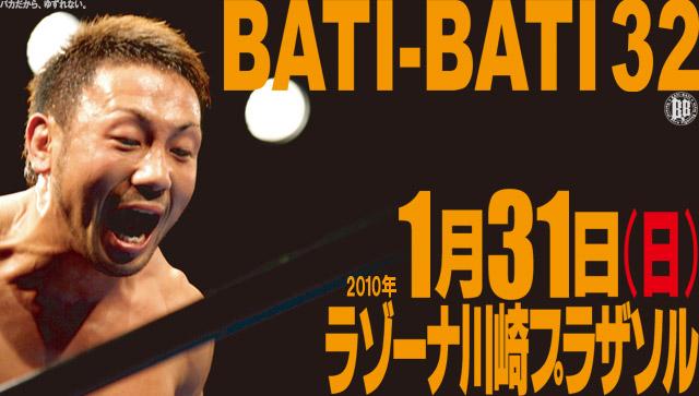 BATIBATI32