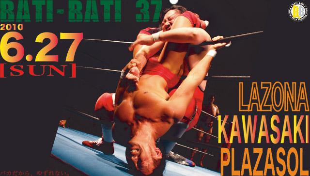 BATIBATI37