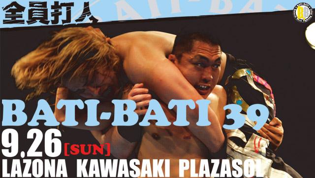 BATIBATI39