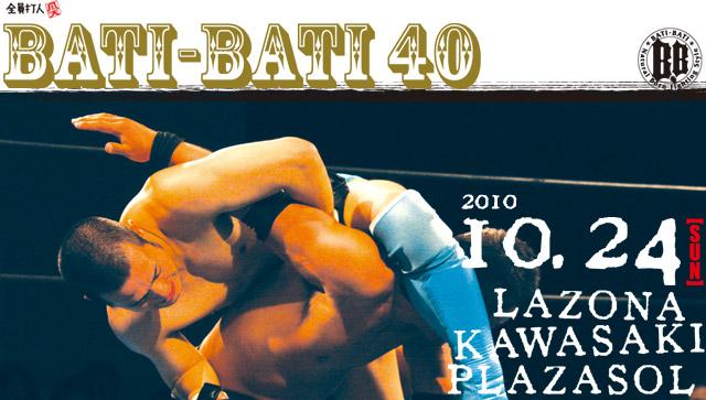 BATIBATI40